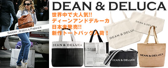 DEAN&DELUCA ディーンデルーカ トートバッグ 通販