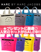 marc by marc jacobs マークバイマークジェイコブス 通販